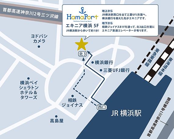 HamaPort地図
